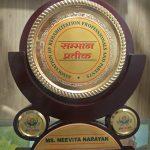 Award Association Rehabilitation Pressionals Parents Ms. Neevita Narayan